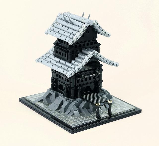 LEGO La forteresse du samouraï