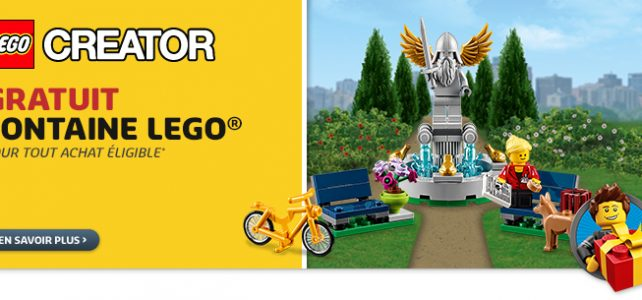 LEGO 40221 fountain