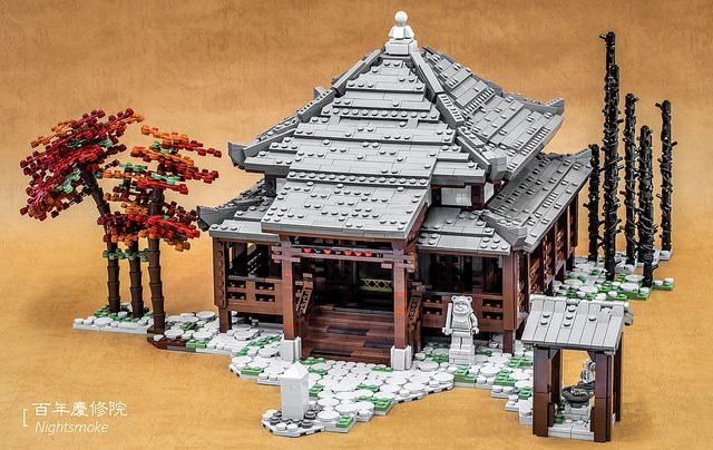 Temple LEGO vintage