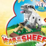 LEGO 40148 Year of the Sheep (2015 - mouton)