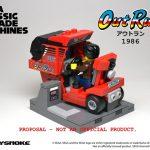 LEGO Ideas SEGA Classic Arcade Machines Out Run