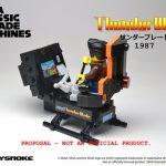LEGO Ideas SEGA Classic Arcade Machines Thunder Blade