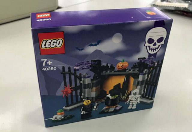 LEGO Seasonal Halloween(40260)