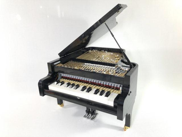 LEGO Ideas Playable Piano