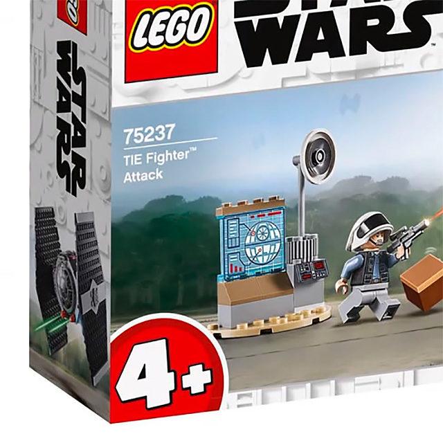 LEGO Juniors Death Star