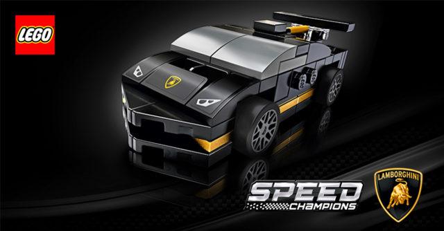 LEGO 30342 Lamborghini Huracan