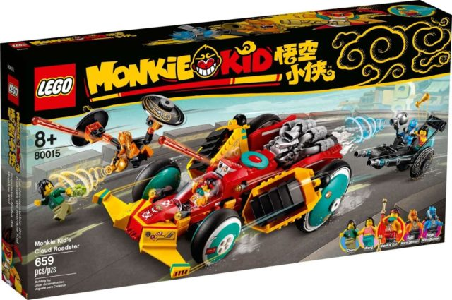 LEGO 80015 Monkie Kid's Cloud Roadster