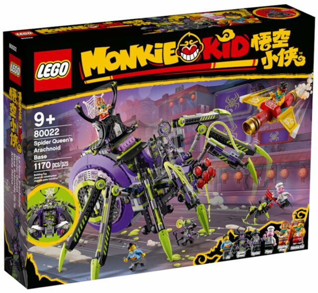 LEGO Monkie Kid 2021 80022