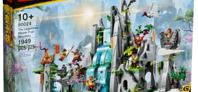 LEGO Monkie Kid 80024