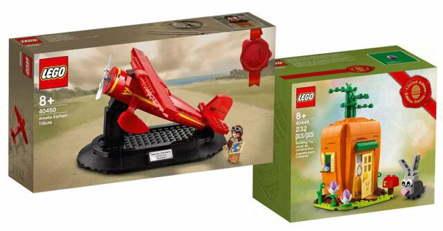 LEGO GWP mars 2021