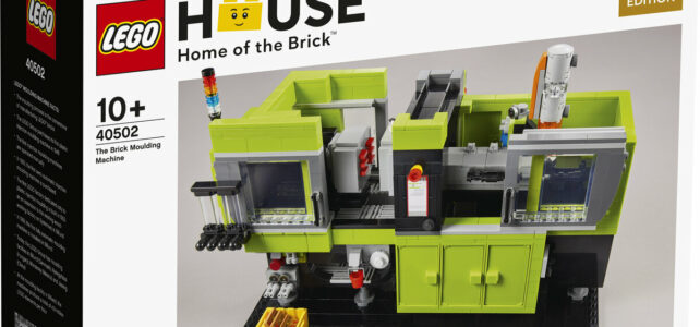 LEGO House 40502 The Brick Moulding Machine