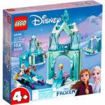LEGO 43194