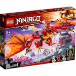 LEGO 71753