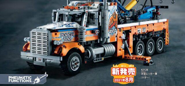 LEGO Technic 2021 42128 Heavy-Duty Tow Truck
