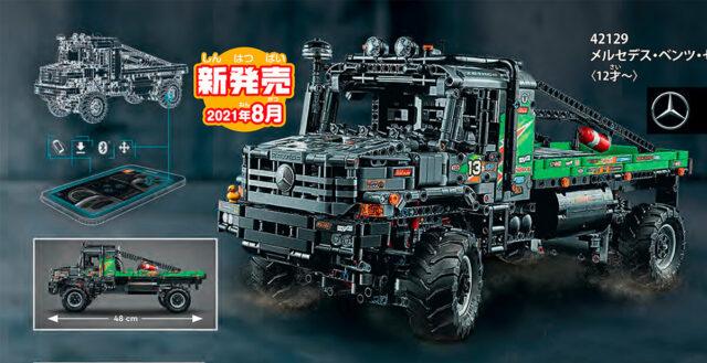 LEGO Technic 2021 42129 4x4 Mercedes-Benz Zetros