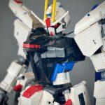 LEGO Freedom Gundam
