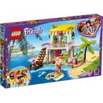 LEGO 41428