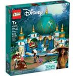 LEGO 43181