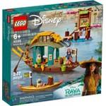 LEGO 43185