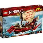 LEGO 71705