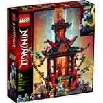 LEGO 71712