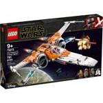 LEGO 75273