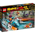 LEGO 80014