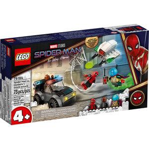 LEGO 76184 Spider-Man vs. Mysterio's Drone Attack