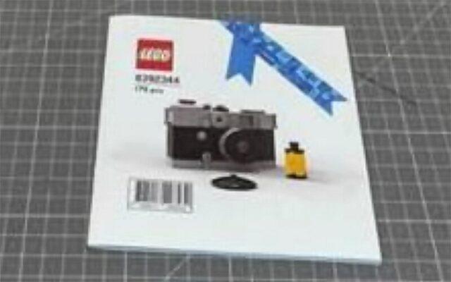 LEGO VIP camera